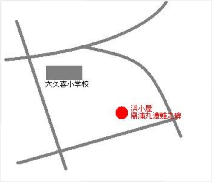 八戸市大字鮫町字大作平44-129